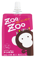 banner_zoo.jpg